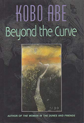 9784770014658: Beyond the Curve