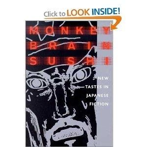 Monkey Brain Sushi: New Tastes in Japanese Fiction (Fine First Edition): Alfred Birnbaum (editor); ...