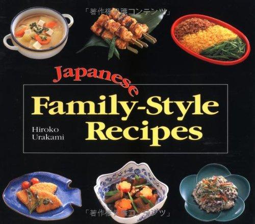 9784770015839: Japanese Family-Style Recipes