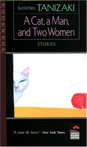9784770016058: A Cat, a Man, and Two Women (Japan's Modern Writers)