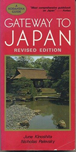 9784770016317: Gateway to Japan (Kodansha Guide)