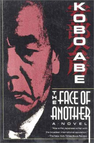9784770016348: The Face of Another: A Novel