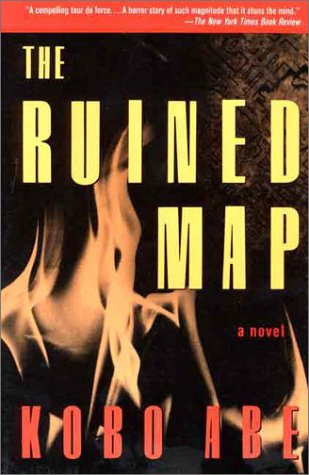 9784770016355: The Ruined Map