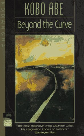 9784770016904: Beyond the Curve (Modern Japanese Writers Series)