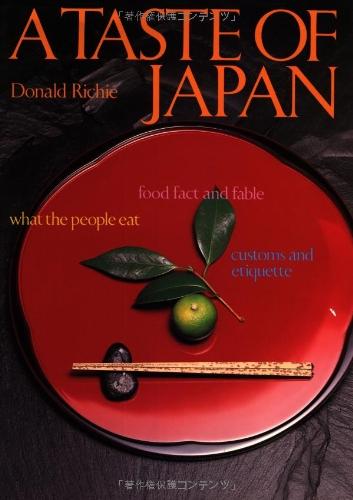 9784770017079: A Taste of Japan