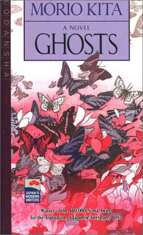 Ghosts : A Tale of Childhood and: Morio Kita