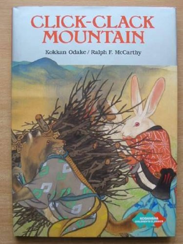 Click-Clack Mountain: Ralph F. McCarthy