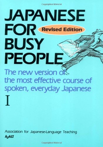 Japanese for Busy People I: Text (Japanese: AJALT