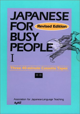 9784770018830: Japanese for Busy People I: Tapes (Japanese for Busy People Series) (Pt.1)