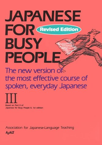9784770018861: Japanese for Busy People III