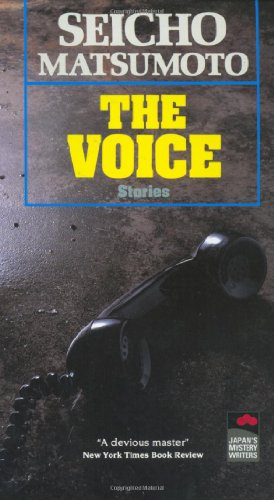 9784770019493: The Voice and Other Stories (Japanese Mystery Writers)