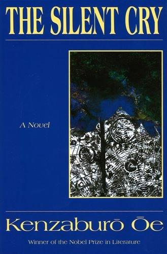 9784770019653: The Silent Cry: A Novel
