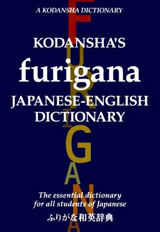 Kodansha's Furigana Japanese-English Dictionary: Kodansha International; Editor-Paul