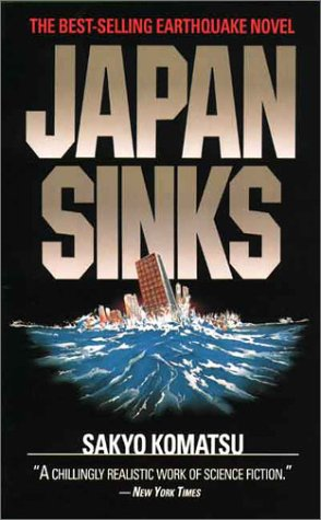 9784770020390: Japan Sinks: A Novel about Earthquakes