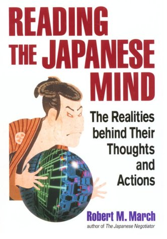 9784770020444: Reading the Japanese Mind: The Realities of How They Think and Act