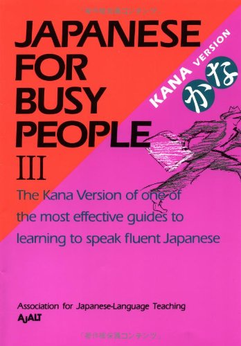 Japanese for Busy People Iil: Association for Japanese