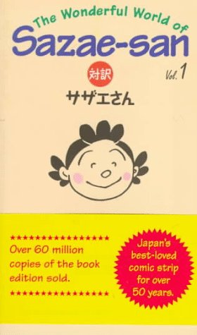 The Wonderful World of Sazae-San (Vol. 1): Hasegawa, Machiko