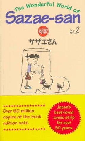 Wonderful World of Sazae-San: Hasegawa, MacHiko