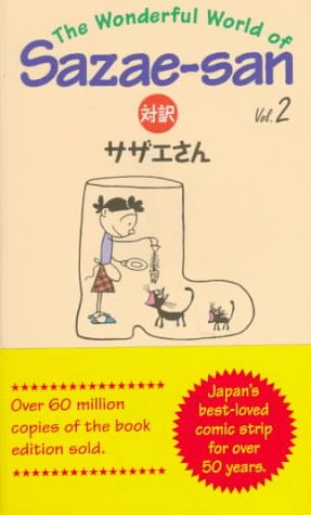 The Wonderful World of Sazae-San (Vol. 2): Hasegawa, Machiko