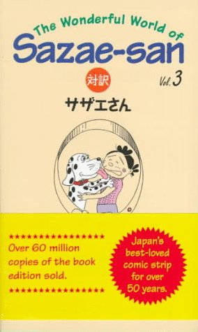 The Wonderful World of Sazae-San (Vol. 3): Hasegawa, MacHiko