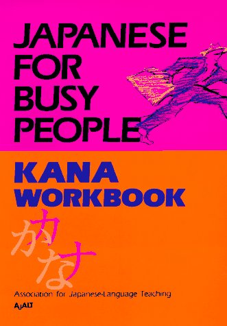 Japanese for Busy People - Kana Workbook: JAPANESE}