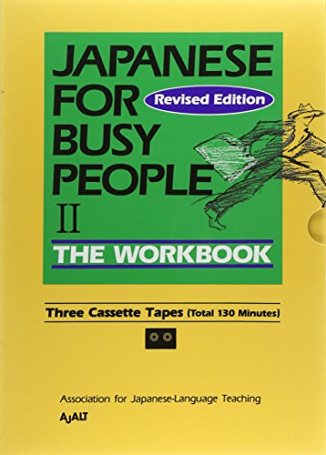 9784770021113: Japanese for Busy People: Workbook Pt.2