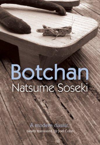 9784770021229: Botchan: A Modern Classic