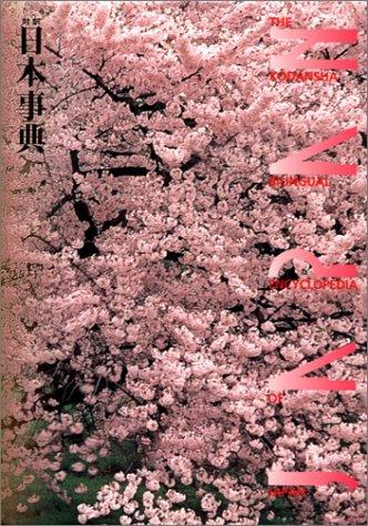 Kodansha Bilingual Encyclopedia of Japan