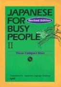 9784770021366: Japanese for Busy People. Tome 2, 3 CD-ROM
