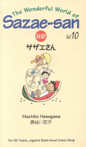 Wonderful World of Sazae-San: Machiko Hasegawa