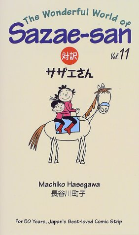 The Wonderful World of Sazae-San Vol. 11: Hasegawa, Machiko