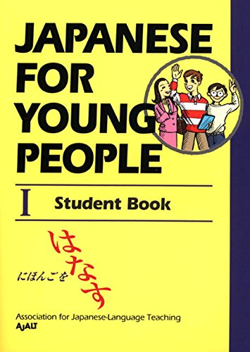 9784770021786: Japanese For Young People I: Student Book (Japanese for Young People Series) (Bk.1)
