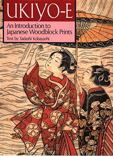 Ukiyo-e: An Introduction to Japanese Woodblock Prints: Kobayashi, Tadashi