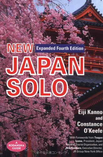 9784770021878: New Japan Solo