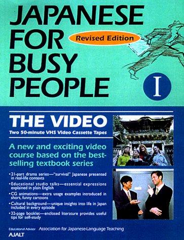 Japanese for Busy People I: AJALT Staff