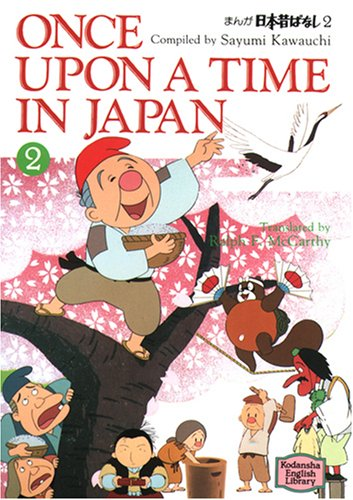 Once upon a time in Japan (Kodansha English library)