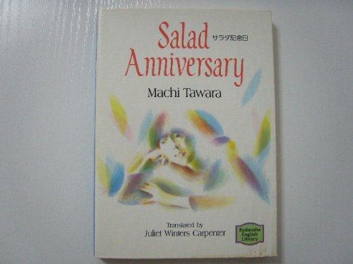 9784770022363: サラダ記念日―Salad anniversary (Kodansha English library)