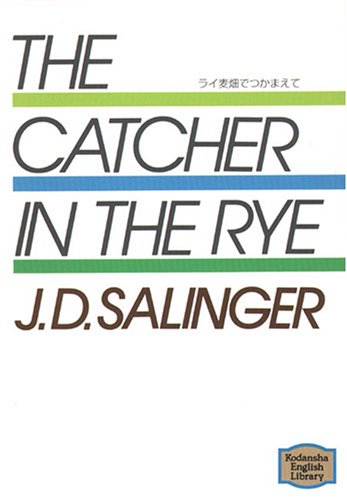 9784770022479: The Catcher in the Rye
