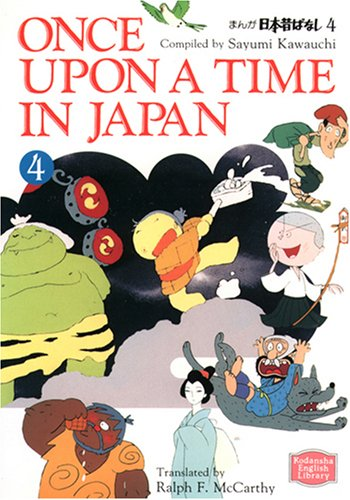 9784770022691: Once upon a time in Japan (Kodansha English library)
