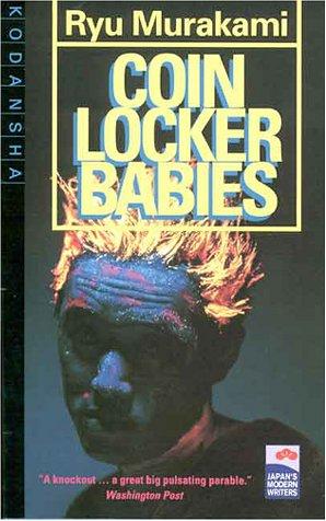 9784770023087: Coin Locker Babies: Japan's Modern Writers