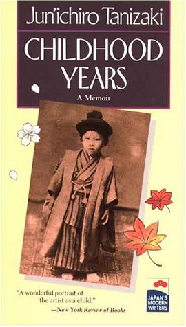 9784770023223: Childhood Years: A Memoir (Japans Modern Writers)