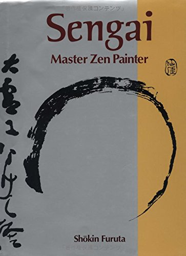 9784770023285: Sengai: Master Zen Painter