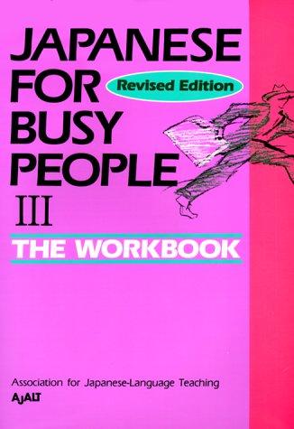 9784770023315: Japanese For Busy People: Volume 3: Workbook: Workbook Volume 3