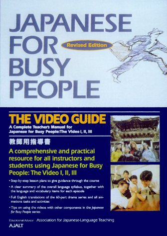 9784770024916: Japanese for Busy People: A Complete Teachers Manual for Japanese for Busy People: The Video I, II, III (Japanese for Busy People Series)