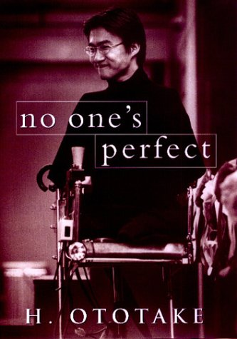 9784770025005: No One's Perfect