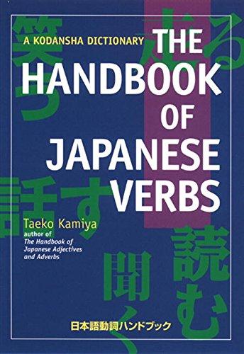 9784770026835: The Handbook of Japanese Verbs