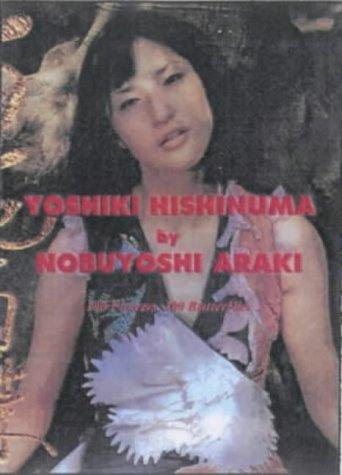 Yoshiki Hishinuma: 100 Flowers, 100 Butterflies (Kodansha Bilingual Comics): Nobuyoshi Araki
