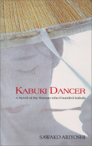 9784770027351: Kabuki Dancer