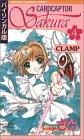 9784770027443: Cardcaptor Sakura: 4 (Kodansha bilingual comics) (English and Japanese Edition)