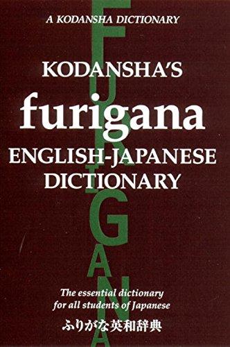 9784770027511: Kodansha's Furigana English-Japanese Dictionary